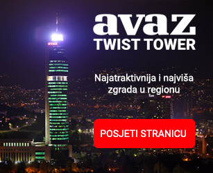 Avaz Twist-tower